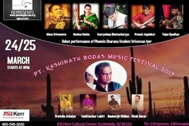 Phoenix Gharana PresentsPT. Kashinath Bodas Music Festival 2017