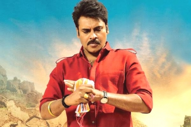 Katamarayudu Day One Collections