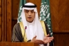 Saudi Says Khashoggi's Body is Missing, Calls it 'Tremendous Mistake'