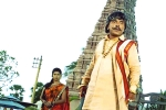Kobbari Matta review, Kobbari Matta review, kobbari matta movie review rating story cast and crew, Comedy