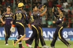 Kolkata Knight Riders, Kolkata Knight Riders Grand Entry With a Stunning Victory, kolkata knight riders grand entry with a stunning victory, Brendom mccullum