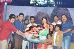 Nani, Krishna Gadi Veera PremaGadha trailer, nani s next audio released, Krishna gadi veera prema gadha