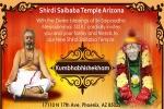 Kumbhabhishekham - Shirdi Saibaba Temple