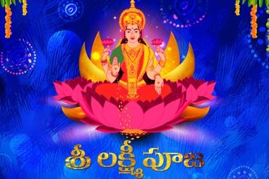 Lakshmi Puja - Arizona Telugu Association