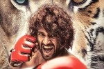 Coronavirus heat for Vijay Devarakonda's Liger