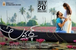 Lover Telugu Movie