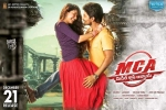 MCA(Middle Class Abbayi) Telugu Movie - Show Timings