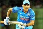 MS Dhoni Wellington., India Vs NewZealand, india vs newzealand ms dhoni declared fit to play 5th odi, Sanjay bangar