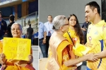 ms dhoni fan club twitter, ms dhoni instagram, csk captain ms dhoni s special gesture towards an elderly fan who was there only for him is winning hearts, Chennai super kings