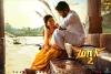 Maari 2 Tamil Movie - Show Timings