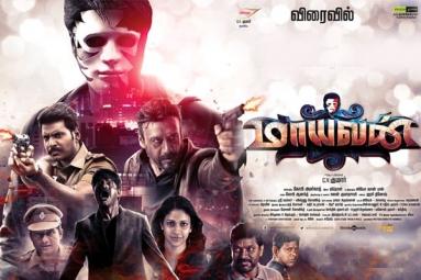 Maayavan Tamil Movie