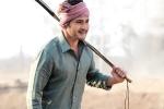 Vamshi Paidipally, Dil Raju, mahesh babu s maharshi 25 days collections, Maharshi