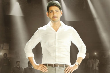 Mahesh gets surprising guests for Bharat Ane Nenu