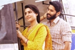 majili reviews, Majili, majili movie twitterati goes gaga over samantha akkineni naga chaitanya s performance says a must watch, Naga chaitanya