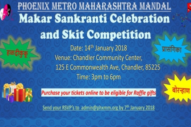 Makar Sankranti and Skit Competition