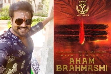 Manchu Manoj's Next Film Titled Aham Brahmasmi