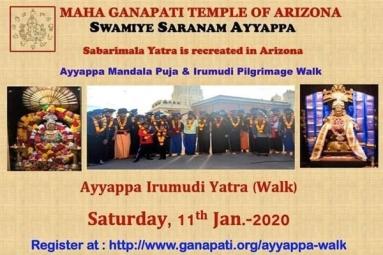 Ayyappa Mandala Puja & Irumudi Pilgrimage Walk