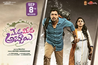 Meda Meedha Abbayi Telugu Movie