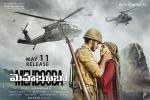 trailers songs, release date, mehbooba telugu movie, Puri jagannadh