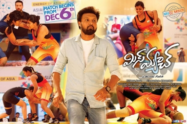 Mismatch Telugu Movie
