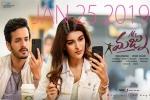 Mr. Majnu Telugu Movie