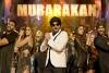 Mubarakan Hindi Movie - Show Timings