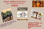 Musical evening DOHAR - BCAA