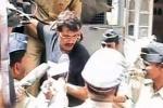 Mumbai Serial Blasts, 1993 blasts, mumbai serial blasts convict mustafa dossa dies at hospital, Chest pain