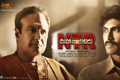NTR Mahanayakudu Telugu Movie - Show Timings