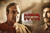 NTR Mahanayakudu Telugu Movie - Show Timings