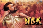 NGK Show Time, NGK Tamil Movie Show Timings in Arizona, ngk tamil movie show timings, Reviews