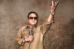 NTR biopic, NTR biopic, ntr mahanayakudu release date is here, Kalyanram