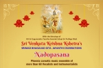 Srimad Bhagavd Gita Jayanthi Celebrations - Nadopasana