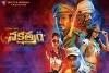 Nakshatram Telugu Movie