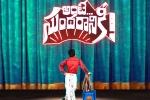 Nani's Next Film Is Titled Ante Sundaraniki