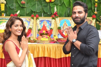Nani's HIT Launched