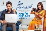 latest stills Nannu Dochukunduvate, story, nannu dochukunduvate telugu movie, Nassar