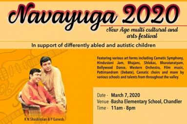 Navayuga 2020 - Global Arts Temple USA