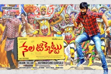 Nela Ticket Telugu Movie
