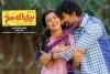 Nela Ticket Telugu Movie - Show Timings