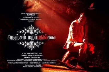 Nenjam Marappathillai Tamil Movie