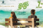 Ninnu Kori Telugu Movie