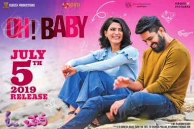 Oh! Baby Telugu Movie