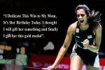 pv sindhu matches, pv sindhu world championship, p v sindhu creates history in world badminton championships, Pv sindhu