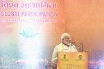 PM Modi Addresses Kumbh Global Participation Event