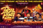 Pagalpanti Hindi Movie