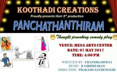 Panchathanthiram | Tamil Skit/Drama