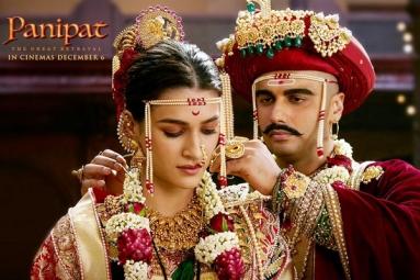 Panipat Hindi Movie - Show Timings