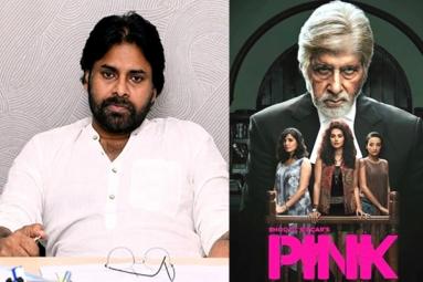 Powerstar in Talks for Pink Remake