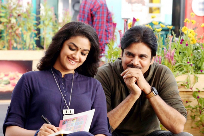 Pawan Kalyan's next film Title?